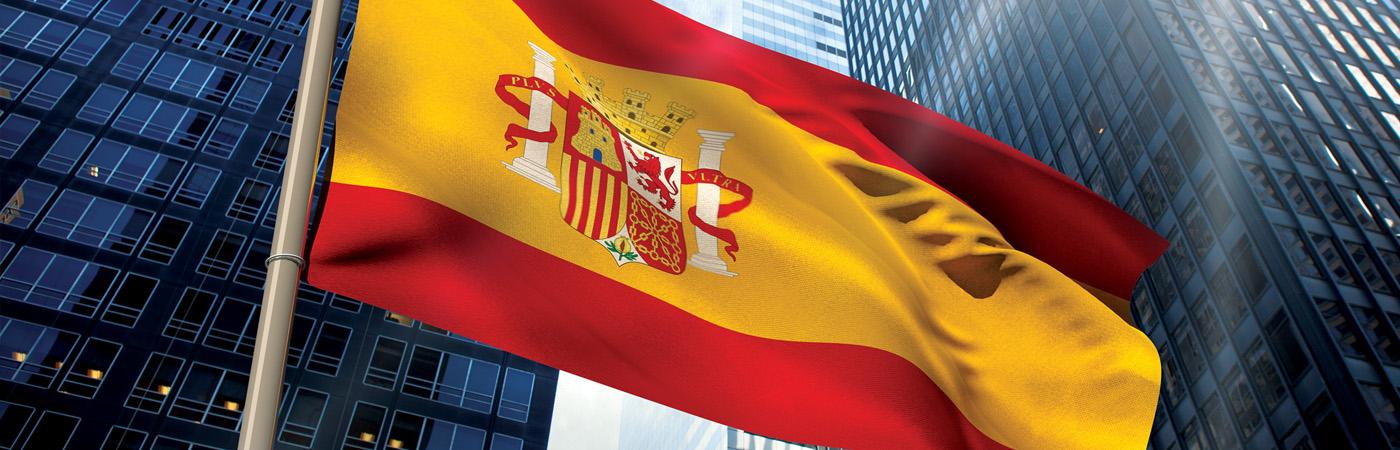 Регистрация компаний в Испании